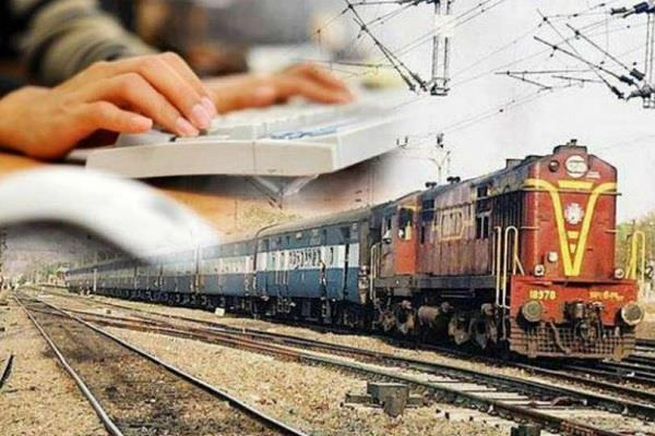 railway board exam pattern will change preparation will be done for promotion