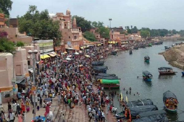 bathing in mandakini and freedom to revolve around kamadgiri