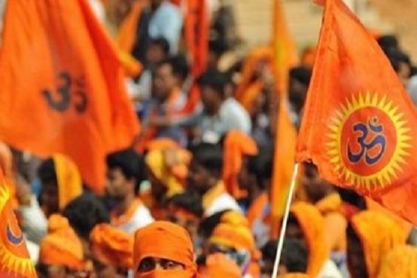 love jihad is not a bad government vishwa hindu parishad