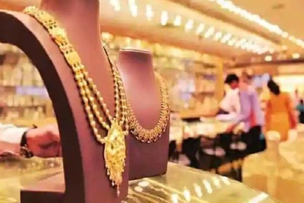 gold prices fall amid sluggish demand know today s latest price