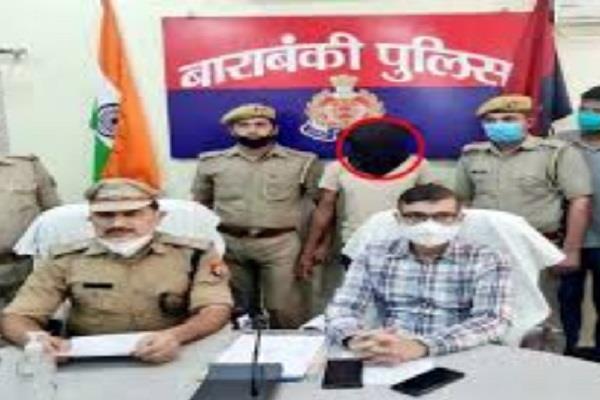 barabanki police arrested aropi in rape case from dalit minor