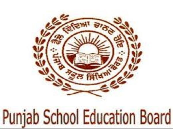 punjab school education board website hacked