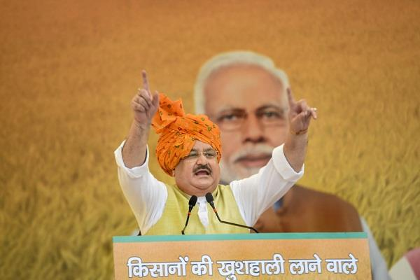 farmers  movement is not middlemen s movement in punjab jp nadda