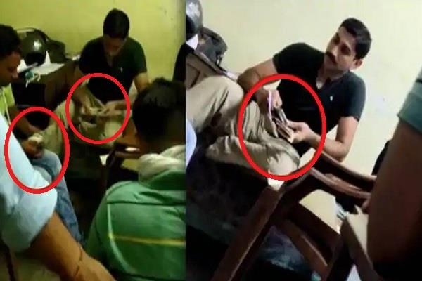 bribery money share of crime bribe in crime branch video viral