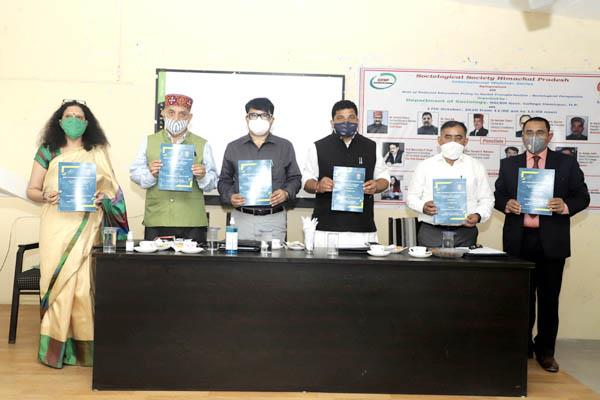 hamirpur society teacher roll