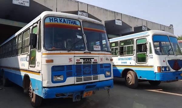 bus service to punjab and rajasthan started from this depot of haryana