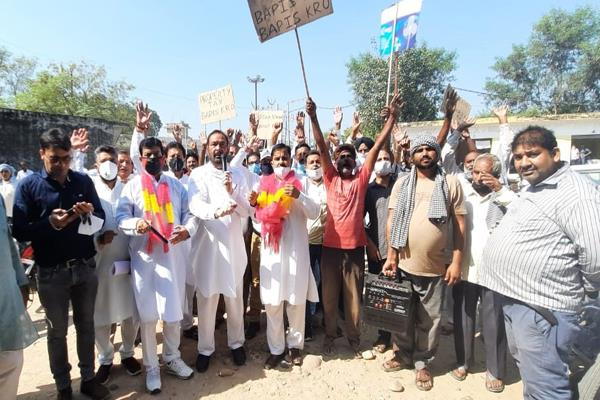 demand for withdrawal of farmers bill and property tax