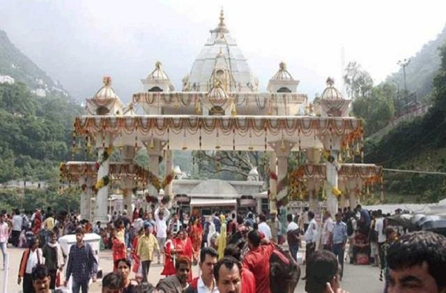 now 15 thousand devotees will be able to see goddess vaishno devi