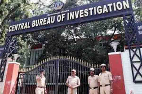 igh court orders cbi inquiry into scam in roshni bhoomi scheme