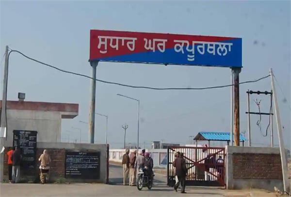 gangwar in central jail jalandhar and kapurthala