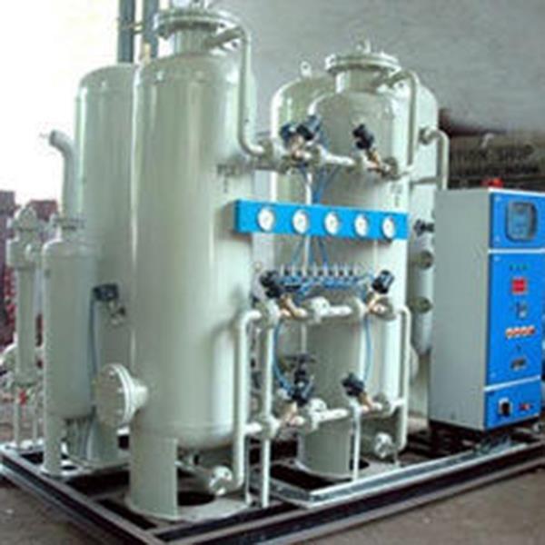 oxygen plant