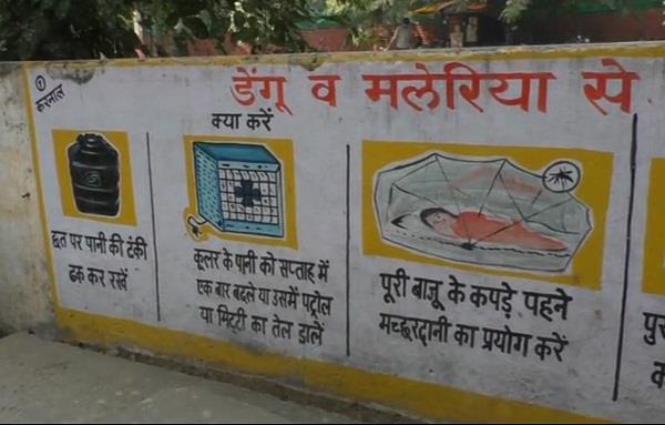 dengue entered in karnal