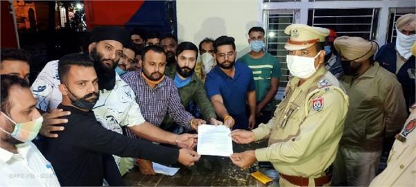 shri ram ji s disrespect in amritsar