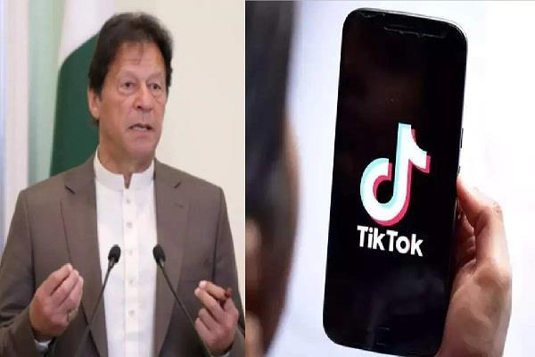 ban on tiktok in pakistan app banned on 9 october