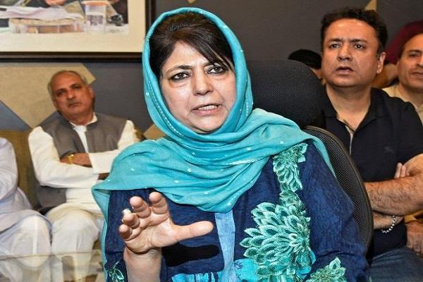 article 370 is unacceptable will fight against it pdp