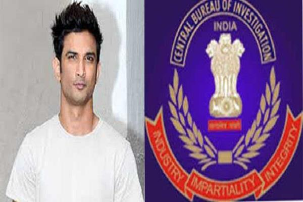 news of reaching the final conclusion of investigation in sushant case baseless