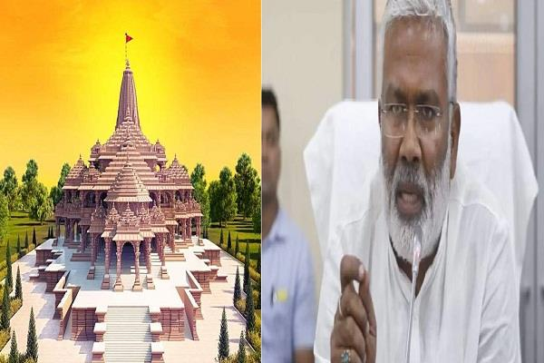 lord ram s temple being built in ayodhya will be center of faith of whole world