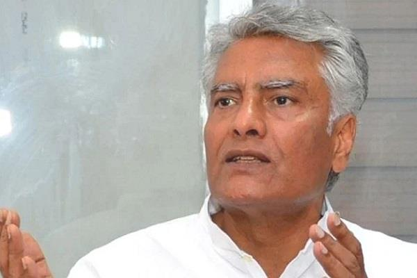 punjab government will take all possible steps to protect farmers jakhar