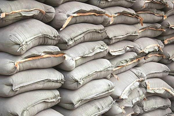 bbn  police government cement recovered