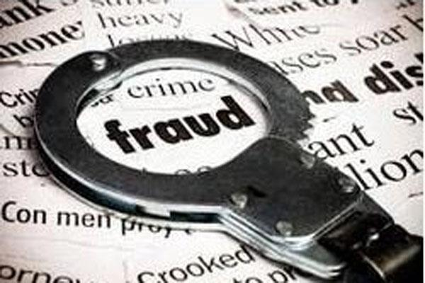 up police arrested vicious for cheating name of granting loan to mla