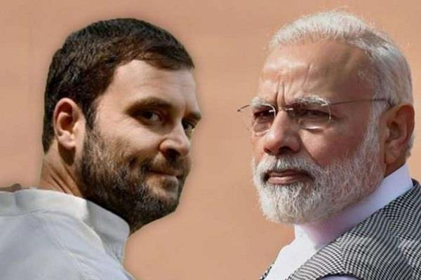 pm modi rahul gandhi to reach bihar tomorrow for campaigning in second phase