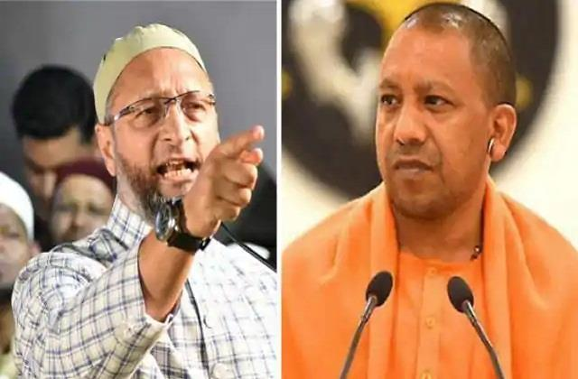 asaduddin owaisi hit back at yogi adityanath s statement to rename hyderabad