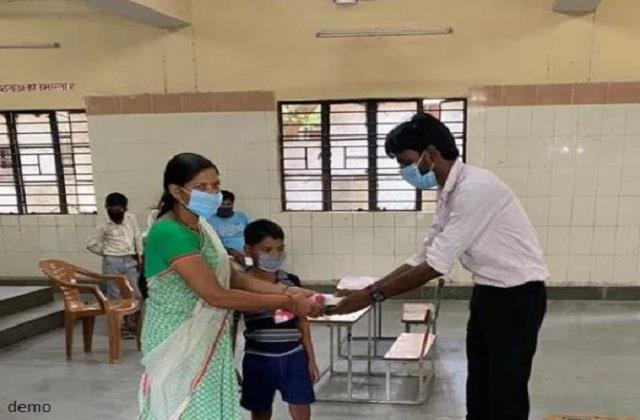 unique and laudable initiative to provide smartphones to needy children