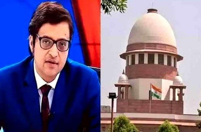 charges against arnab not proved supreme court