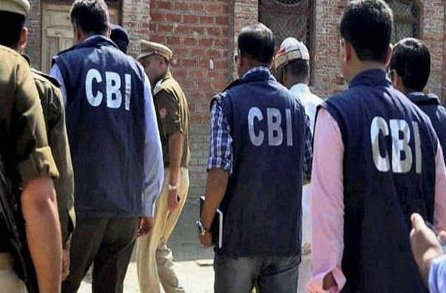 cbi will not be able conduct investigation in state without permission