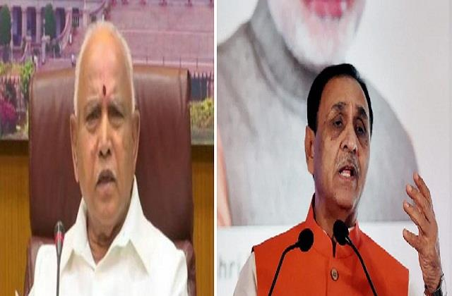 bjp chief minister yeddyurappa and rupani in the eyes of party high command