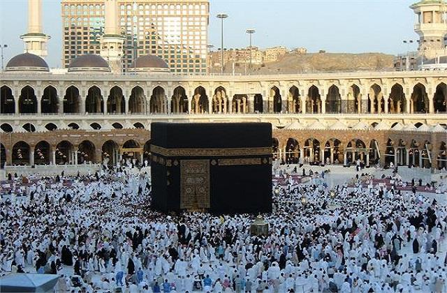 good news for those who perform haj pilgrimage can apply from today