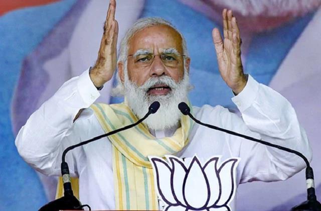 national news narendra modi niif mukesh ambani deepak parekh dilip shanghvi