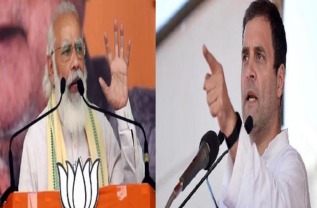 pm modi and rahul gandhi to address election rallies in bihar today