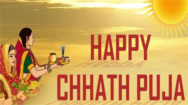 history and importance of chhath puja