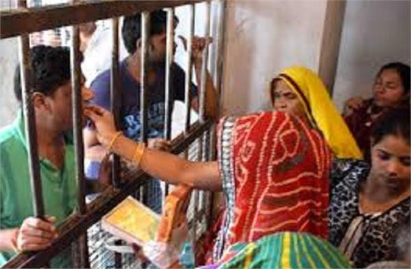 sisters could not vaccinate brothers imprisoned this time