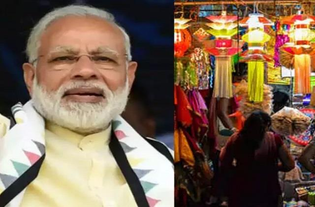 ayodhya pm narendra modi pakistan delhi metro dmrc