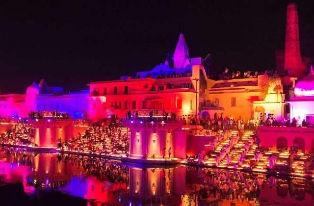 ayodhya laser show to be held on deepotsav scene of shri ram s arrival
