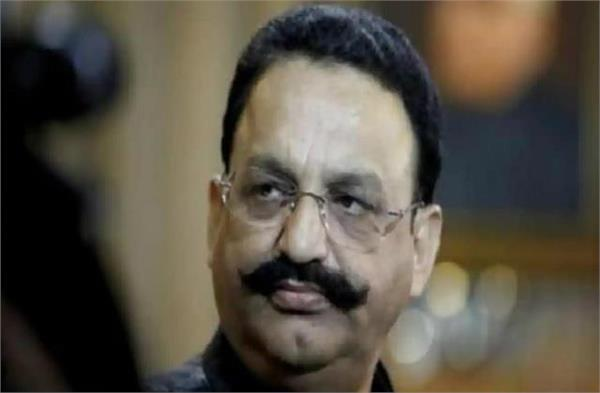 trial of petition to cancel membership of bsp mla mukhtar ansari begins