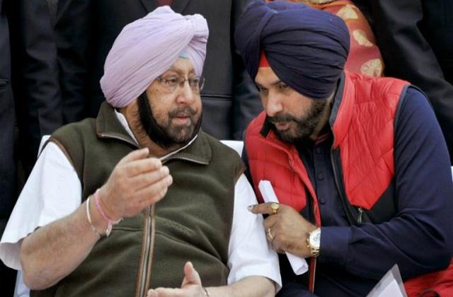 sidhu may get important responsibility