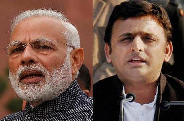 akhilesh lashed out at bjp said  four years of demonetisation