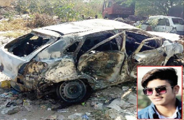 accident gurdaspur akashdeep died