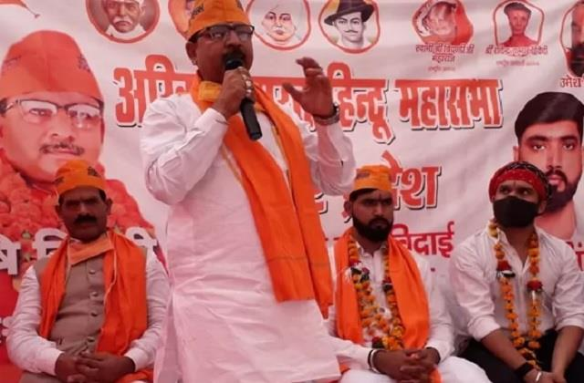 mahasabha will form a team in every district of up for hindu dharma