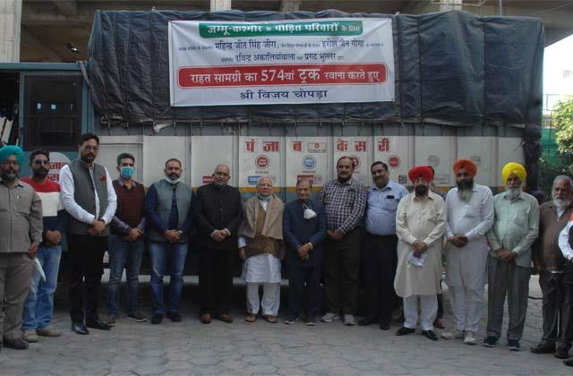574th truck relief material for affected families