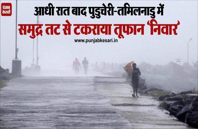 puducherry tamil nadu hits storm after midnight