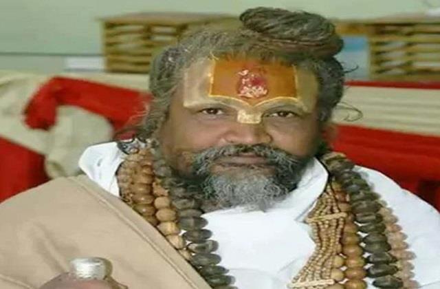 computer baba gets relief from high court