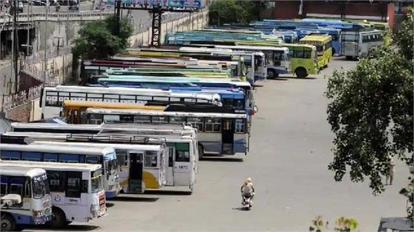 government to withdraw all bus stand premises from contractors