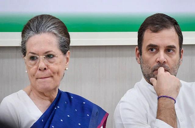 congress is afraid of breaking its mlas