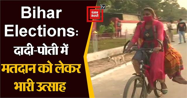 the girl came to vote for the first time on a bicycle