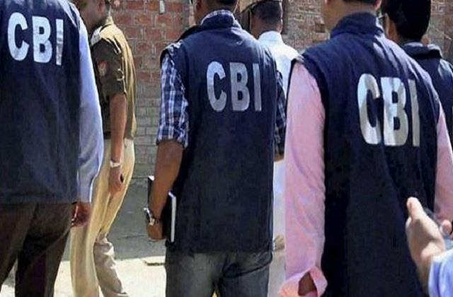 now cbi s no entry in punjab