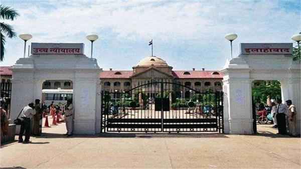 allahabad hc lifts ban on endogenous transfers of primary teachers